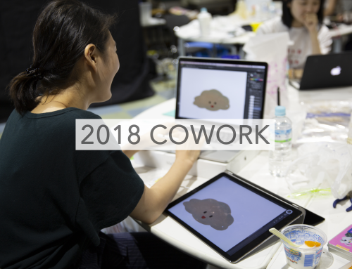 2018 Co-work