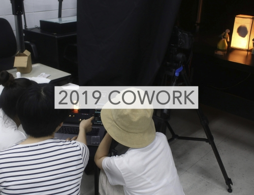 2019 Co-work