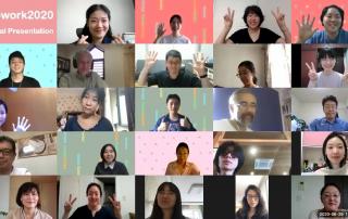 Co-work 2020