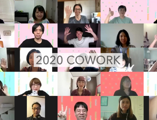 2020 Co-work