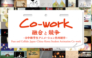 Co-work Symposium