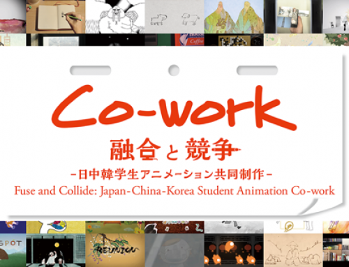 Fuse and Collide: Japan-China-Korea Student Animation Co-work (Online Symposium)
